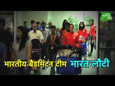 Indian Badminton Stars Arrive In Hyderabad | Sports Tak