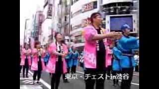 2012渋谷おはら祭③ 岩崎、霧島、チェストin渋谷、ヤング踊り連、