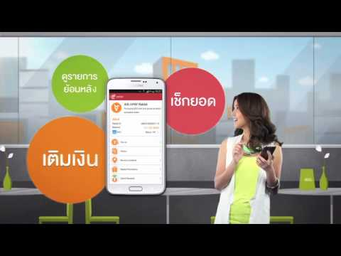 AIS mPAY Rabbit New Promotion Free 1,100 Baht