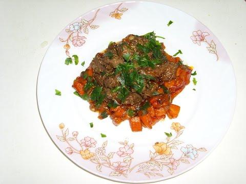 Как приготовить свиное сердце с овощами. Готовим дома. Вкусный рецепт