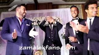 تنطيط    ورقص جنش اسلام جمال وشيكابالا مع بوسي في فرح باسم