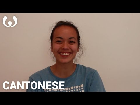 WIKITONGUES: Iasmin speaking Cantonese