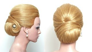 Elegant Updo. Bridal Hairstyle For Long Hair Tutorial Step By Step