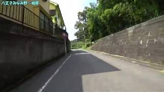 隣駅まで自転車で行く 八王子みなみ野駅~相原駅
