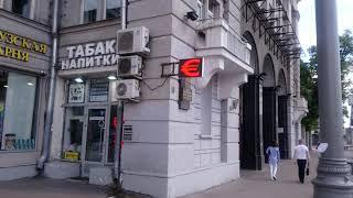 Москва. Ленинградский проспект. 2020 год.