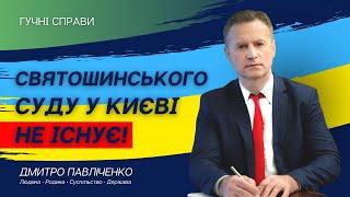 видео адвокаты Киева