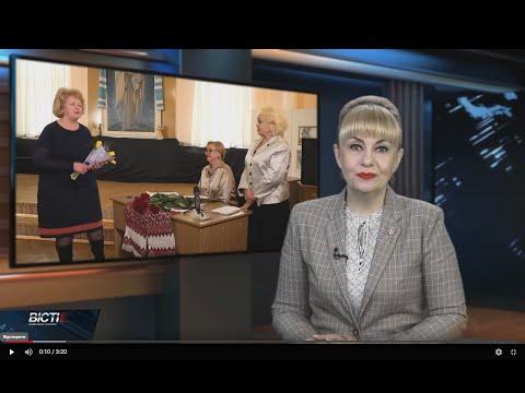 """""""Колючі дощі літа"""": Надія Семенкович презентувала збірку поезій"""