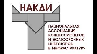Евгений Барзыкин: Проекты «Управления отходами» соответствуют зеленым международным стандартам