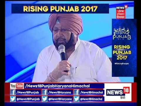 Rising Punjab 2017 - Punjab CM Captain Amarinder Singh Interview - On 4th May 2017