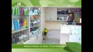 Ольва - оборудование для парикмахерских и салонов красоты(Ольва http://olva.biz Оборудование для парикмахерских и салонов красоты., 2013-12-05T18:14:21.000Z)