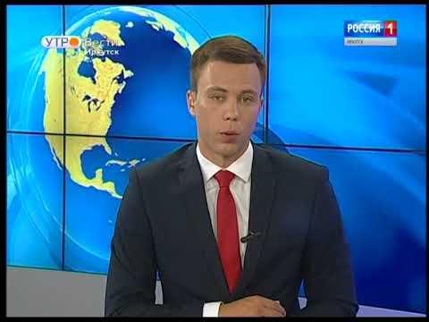 Ливневые дожди, грозы, град и сильный ветер надвигаются на Иркутскую область