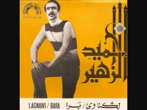 Hamid Zahir Lagnawi