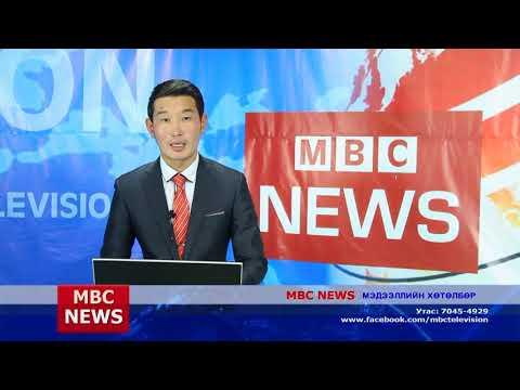 MBC NEWS medeellin hutulbur 2017 10 16