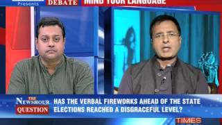 The Newshour Debate: Mind your language - Part 2