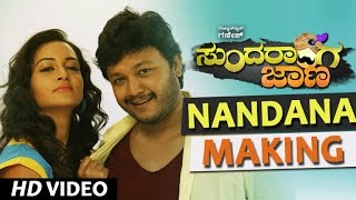 Download Hindi Video Songs - Sundaranga Jaana Songs | Nandana Video Song Making | Ganesh, Shanvi Srivastava | B.Ajaneesh Loknath