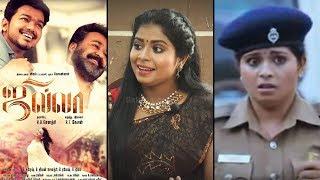 That Mokka Vaanguna Moment | Madhumitha's 15 Scenes Cut in Vijay's Jilla