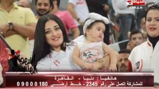 بالفيديو.. حسناء الزمالك: مرتضى منصور صعب عليا لما كان هيدمع