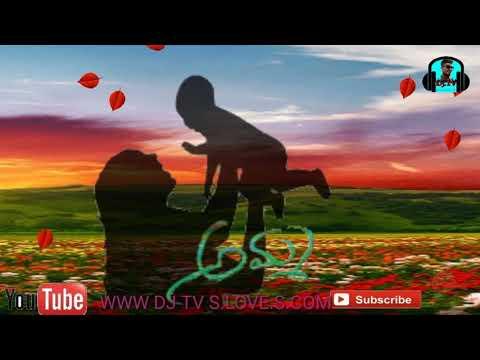 New Telugu Amma Song DJ Remix Vandha Devulle Kalisochina Ambar Neela Kadale WWWDJ TV S.LOVE.S.COM