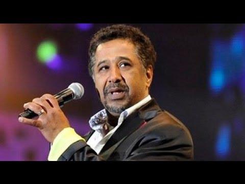 Khaled - El H'Mam (Live in Algeria - 2005)