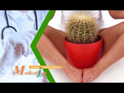 Больно при мочеиспускании у женщин: причины и лечение