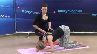 ЖЕНСКАЯ ЙОГА - работа с мышцами тазового дна