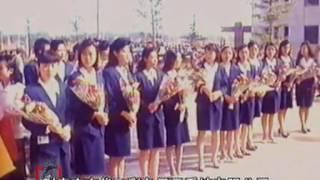 伟大领袖金日成同志访问中国南京(1991)朝鲜纪录片