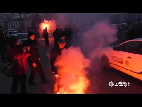 Внаслідок сутички у Черкасах постраждали 15 поліцейських