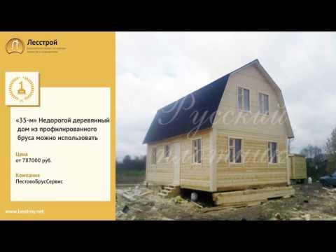 Лучшие проекты домов 6 х 9