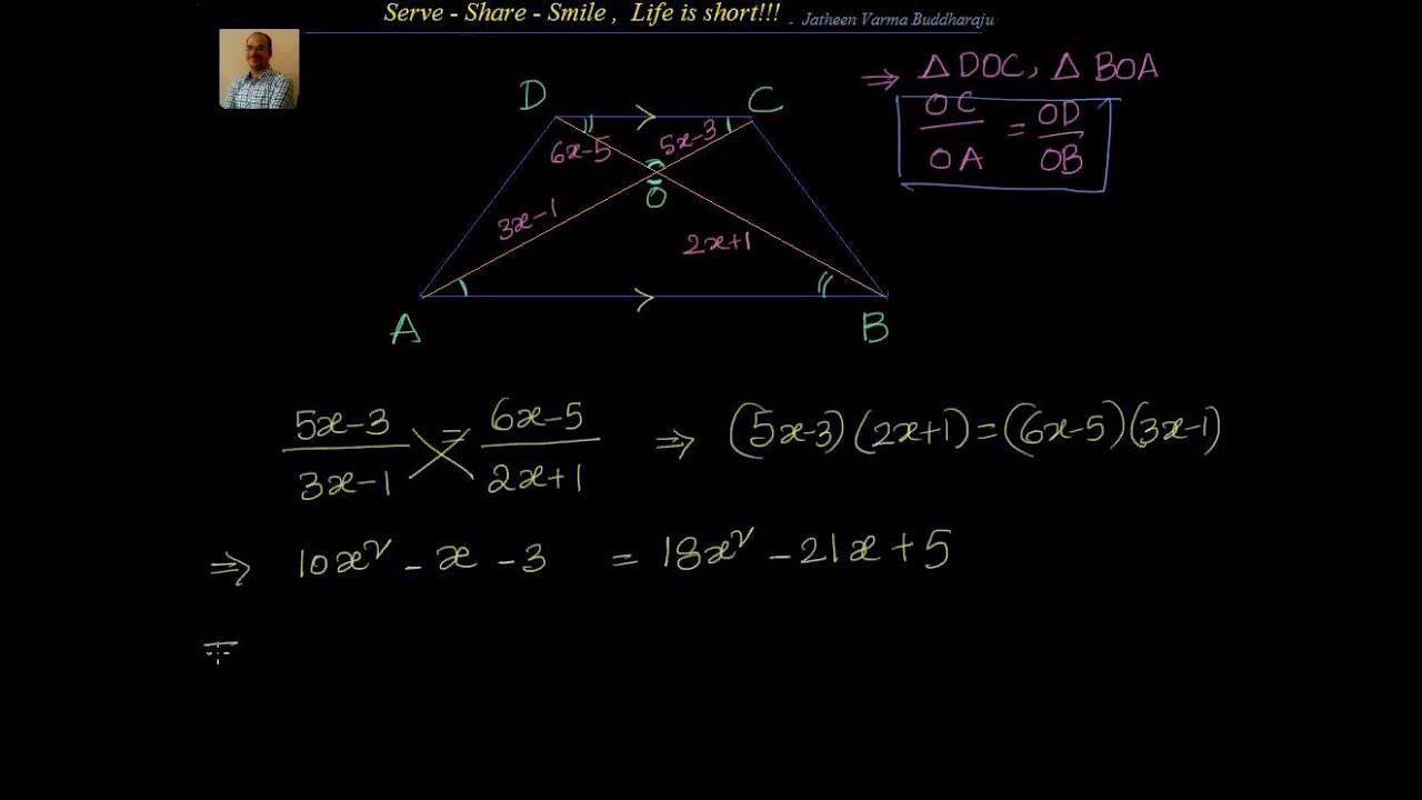 Smilar triangles trapezium diagonals divide each other in same smilar triangles trapezium diagonals divide each other in same ratio example ccuart Choice Image