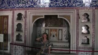 Topkapi-Palast, der Harem / Topkapi Palace, the Harem(Ein besonders sehenwerter Bereich im Topkapi Palast in Istanbul ist der Harem. Hier lebten die osmanischen Sultane mit ihren Familien bis 1856, die letzte ..., 2010-07-27T21:42:43.000Z)