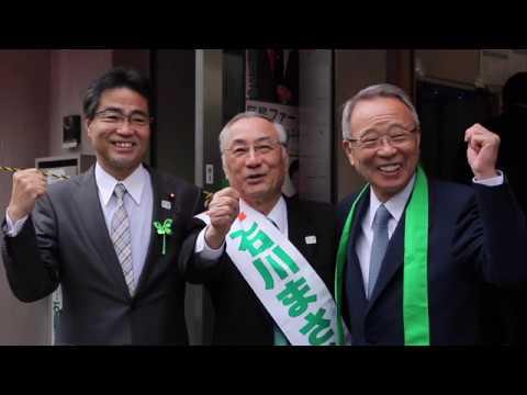 The Proxy War of Tokyo's Chiyoda Ward