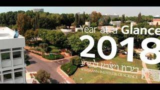 Weizmann Year At a Glance 2018