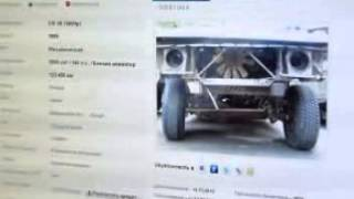 Продажа авто с пробегом   объявления, иномарки 81(Смотрю объявления о продаже автомобилей. Ищу самые выгодные предложения. авто ру подержанные автом..., 2012-12-16T15:15:27.000Z)