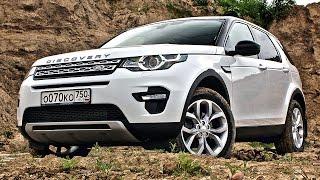 Почему он дороже Фрилендера? Подробный обзор Land Rover Discovery Sport 2015 (Дискавери Спорт) (ч.2)