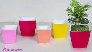 Handmade paper pot // Newspaper tree pot // Flower vase
