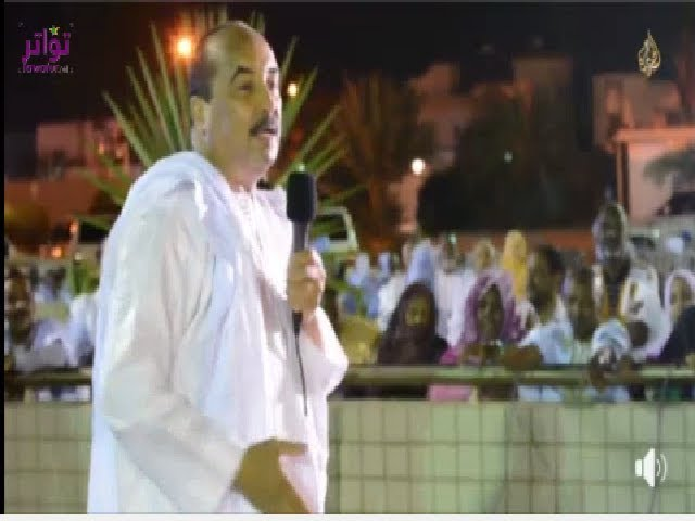 ولد عبد العزيزيقول إن المعارضة لا تملك أي برنامج سوى الحقد وتفرقة الشعب الموريتاني