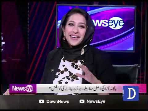 NewsEye with Meher Abbasi on Dawn News | Latest Pakistani Talk Show