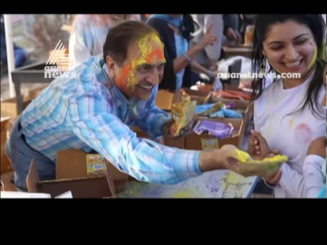 Holi celebration in Chicago    America Ee Aazhcha 1 April  2019