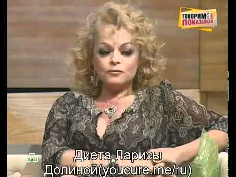 Читать онлайн - Донцова Дарья. Яблоко Монте-Кристо