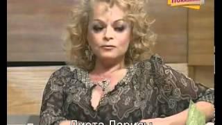 Диета Ларисы Долиной
