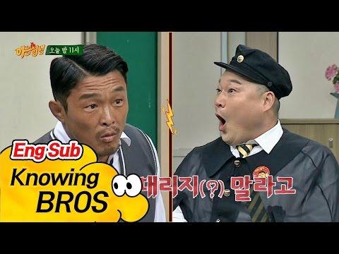 [Teaser] Choo Sunghoon Vs. Kang Hodong! -'Knowing Bros' Ep.49