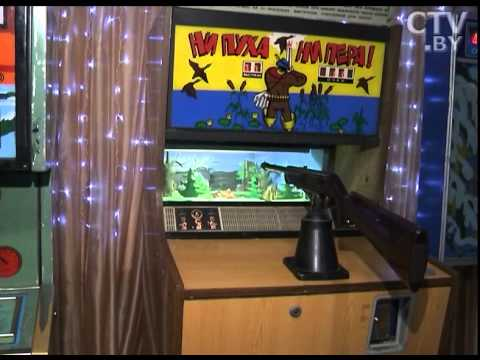 CTV.BY: Игровые автоматы - прототипы современного игрового и киношного 3D?