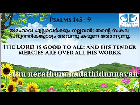 Ethra Nallavan En Yeshu Nayakan