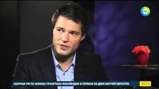 Звездное интервью с актером театра и кино Данилой Козловским.