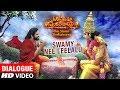 Swamy Nee Leelalu Dialogue | Om Namo Venkatesaya Dialogues | Nagarjuna,Anushka Shetty,M.M. Keeravani
