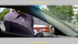 Приколы на дороге ржач видео.