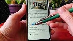 Enterin digivinkki: Tekstin kopiointi älypuhelimen näytöltä