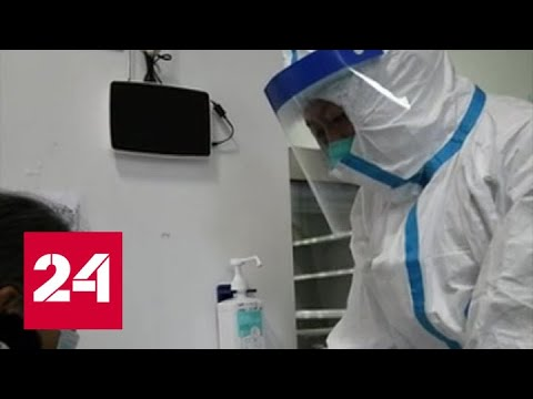 Происхождение коронавируса: США