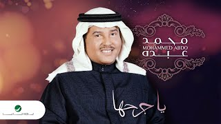 Mohammed Abdo ... Ya Jarhaha - 2020   محمد عبده  ... يا جرحها - بالكلمات