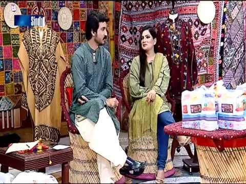 Sindhi Poetry Mahboob Tuhnji Marzi By Irshad Jagirani